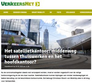 verkeersnet: Het satellietkantoor: middenweg tussen thuiswerken en het hoofdkantoor?